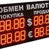 Почему меняется курс валют?