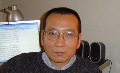 Лю Сяобо