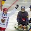 Росия – чемпион мира по хоккею с мячом