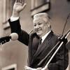 Воспоминания о Ельцине